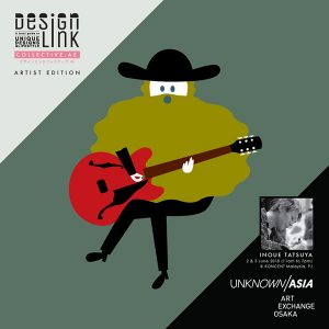 Design Link Collective – Artist Edition に招待していただきました。