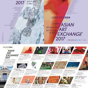「UNKNOWN ASIA EXTRA ASIAN ART EXCHANGE 2017 DAIBIRU & FESTIVAL CITY」に選出されました。