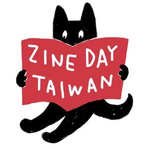 「ZINE DAY Taiwan 2」に出展します。