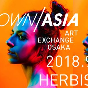 「UNKNOWN ASIA」2018に出展します。