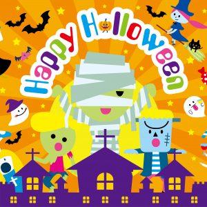 イオン箕面店15周年開店記念祭『いこいこまつり!ハロウィン!HAPPY EVENT』