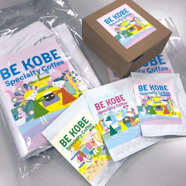 BE KOBE Specialty Coffee パッケージデザイン