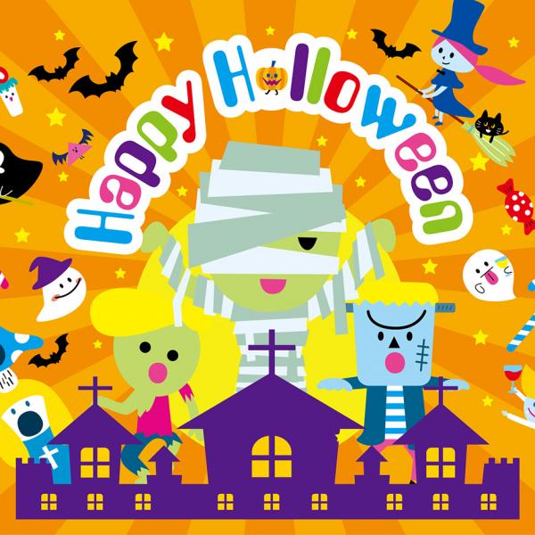 イオン箕面店15周年開店記念祭 『いこいこまつり!ハロウィン!HAPPY EVENT』デザイン制作