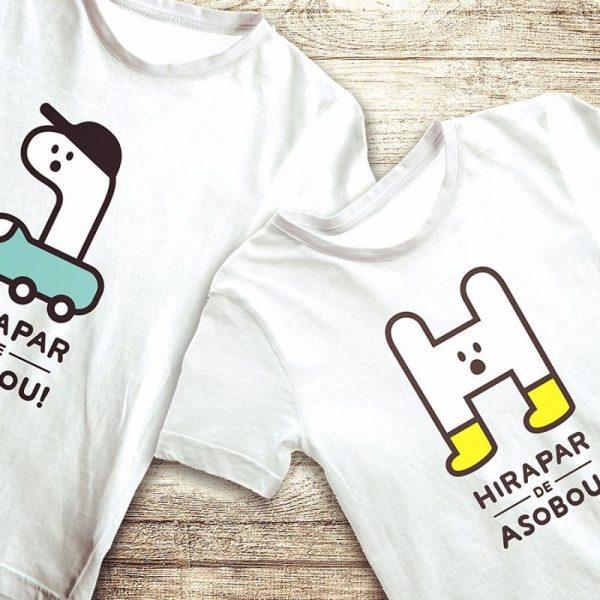 枚方パーク(ひらパー)オフィシャルTシャツ